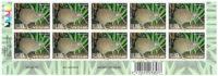 NZ Brown Kiwi Stamp